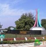 Zoo-park